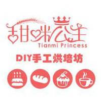【甜咪公主】甜咪公主蛋糕坊诚邀加盟_公主蛋糕品牌总部