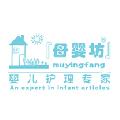 【母婴坊】母婴坊诚邀加盟_母婴用品市场品牌
