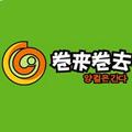 河北省秦皇�u天�Z餐�管理有限公司