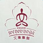 【文瑜瑜伽】文瑜瑜伽创业加盟好项目_瑜伽申请者行业中国