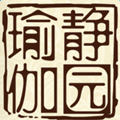 【杭州静园瑜伽】杭州静园瑜伽诚邀加盟_瑜伽门店杭州公司
