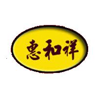 【惠和祥黄焖鸡米饭】惠和祥黄焖鸡米饭招商_米饭餐饮总部团队
