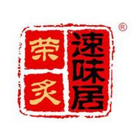 【速味居黄焖鸡米饭】速味居黄焖鸡致富招商_米饭餐饮总部特色