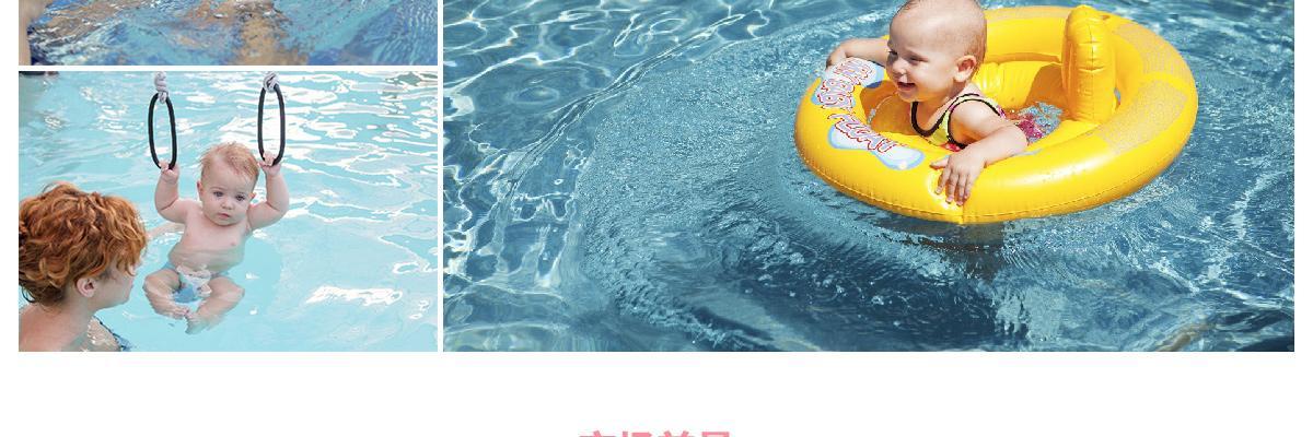 爱玩爱游婴儿游泳亲子中心