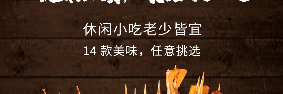 阿遇烤五花肉