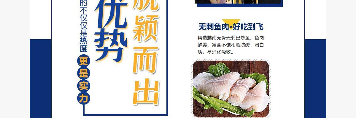 酥先生烤鱼饭
