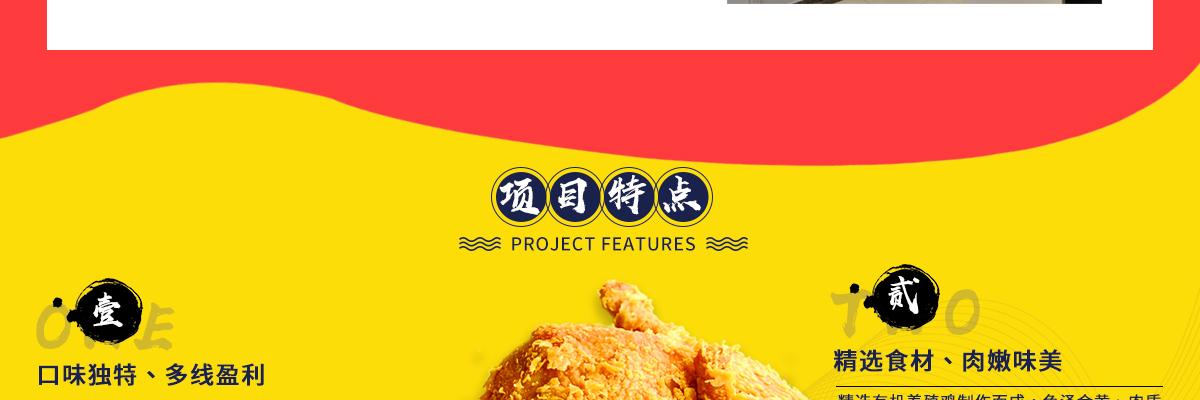 鸡千岁炸鸡