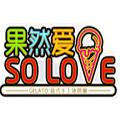 店logo