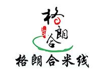 天津格朗合餐饮管理有限公司