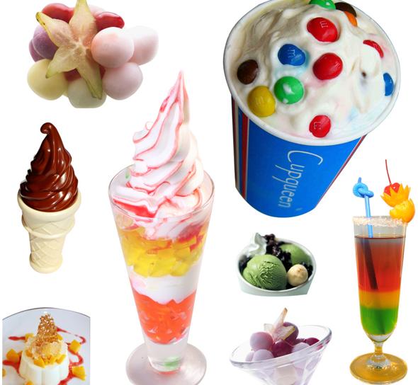 E客冰淇淋