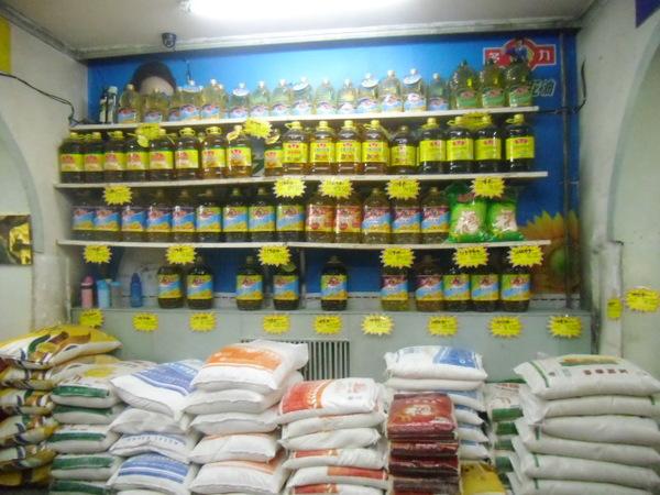粮油店利润_开粮油店的利润在多少