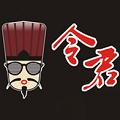 令君麻辣香锅