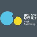 酷游儿童游泳俱乐部