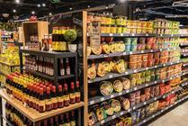超市抢滩小业态浓缩就能杀出重围