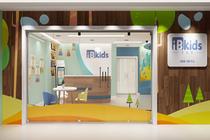 iBkids艾比岛国际儿童教育打开英语学习之路