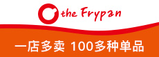thefrypan炸鸡