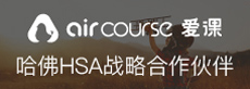 AirCouese爱课少儿英语