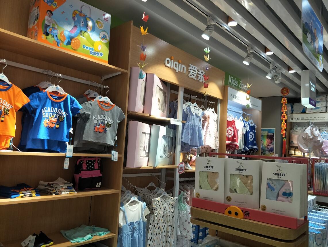 母婴店一般能有多少的利润,如何通过经营来提升利润呢