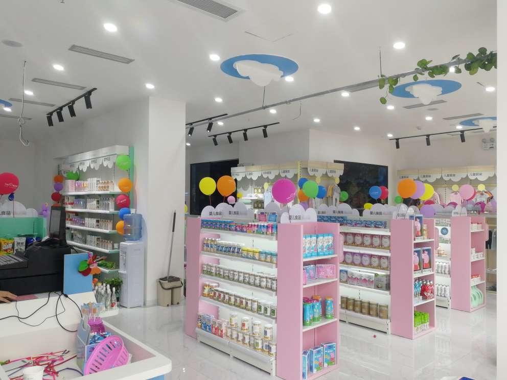 萌贝树母婴店一个乡镇开母婴店投资多少钱50平面的店为例