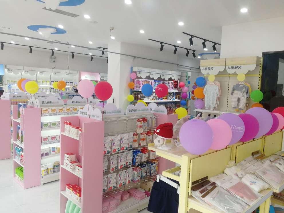 母婴店投资多少钱利润怎么样?